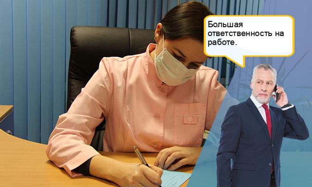 Профессия Судебный эксперт: особенности, обучение и востребованность, где и как работать?